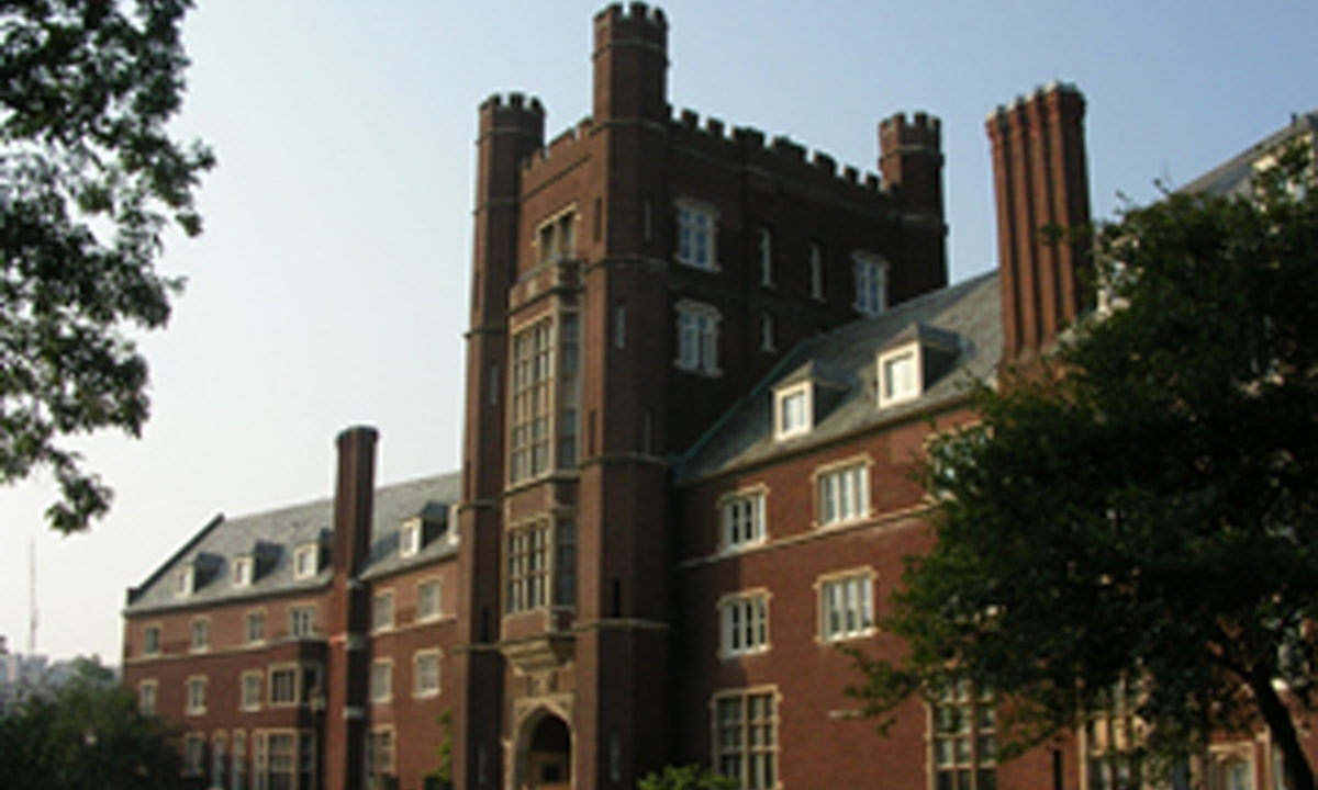 John P. Stopen Risley Hall Cornell University exterior complete
